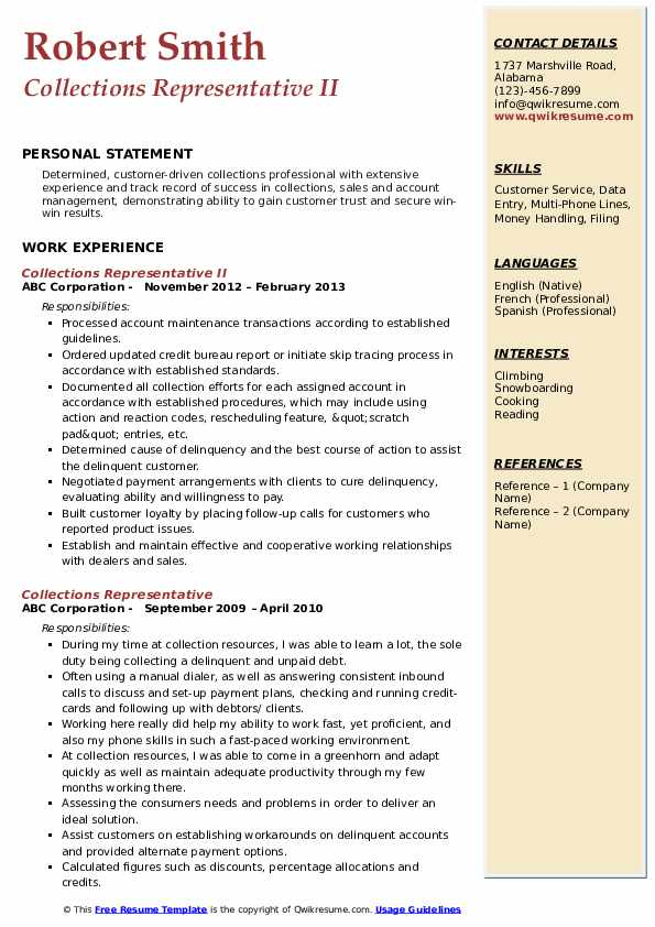Collections Representative II Resume Model