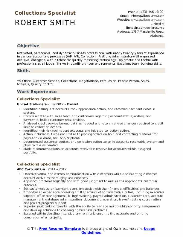 collections specialist resume samples