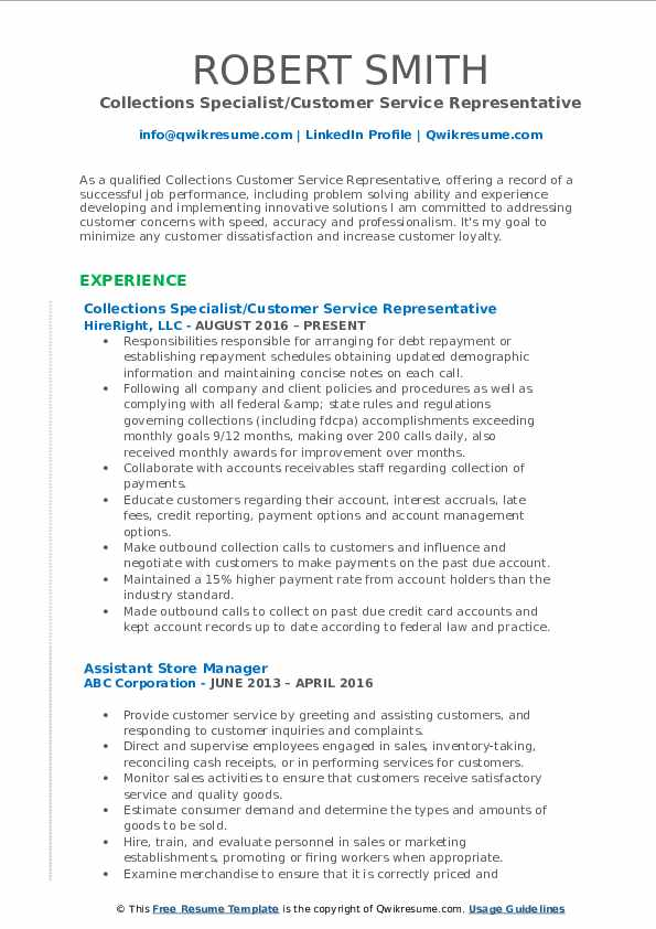 Collections Specialist/Customer Service Representative Resume Format