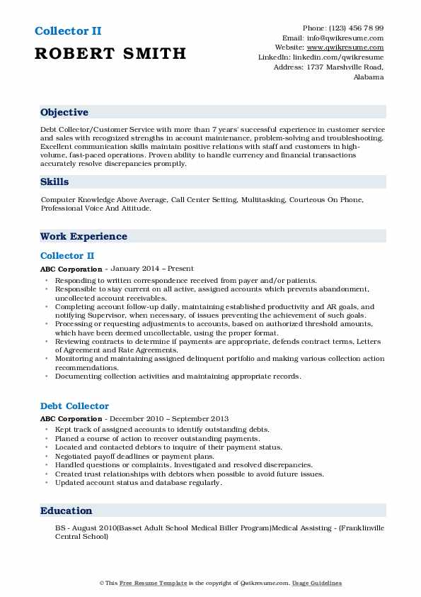 Collector II Resume Format