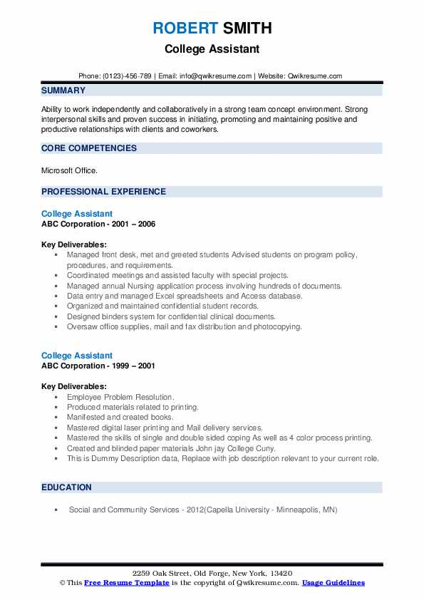 College Assistant Resume example
