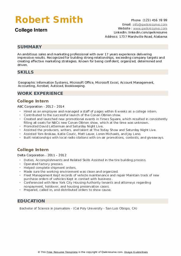 College Intern Resume example