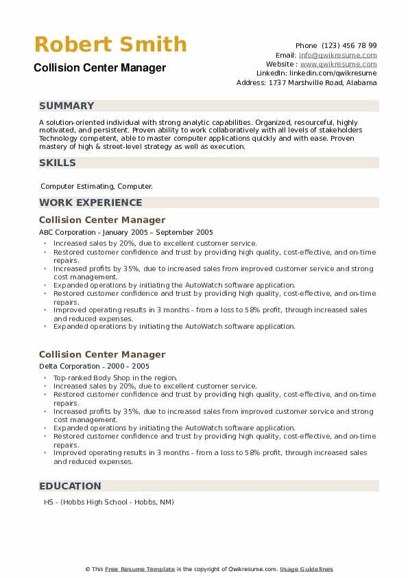Collision Center Manager Resume example