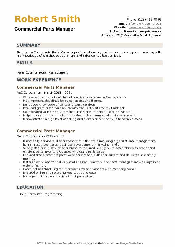 Commercial Parts Manager Resume example