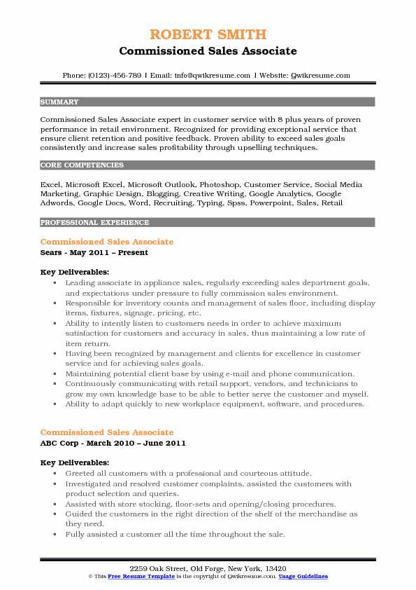 Commissioned Sales Associate Resume Format