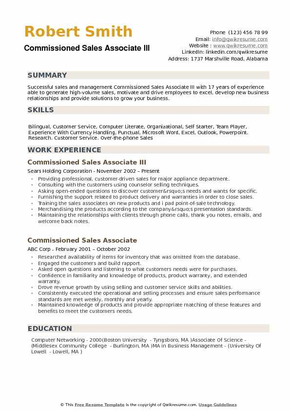 Commissioned Sales Associate Resume example