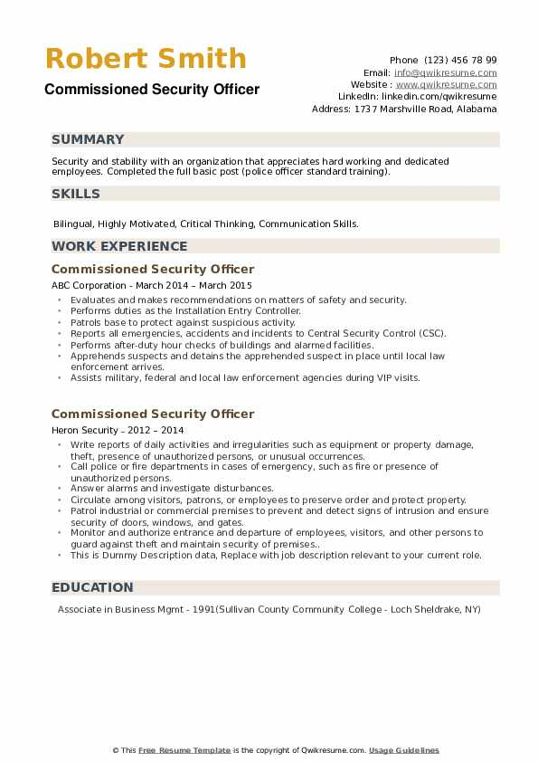 Commissioned Security Officer Resume example