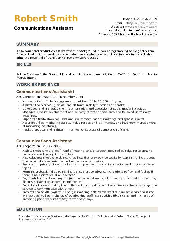 Communications Assistant I Resume Example