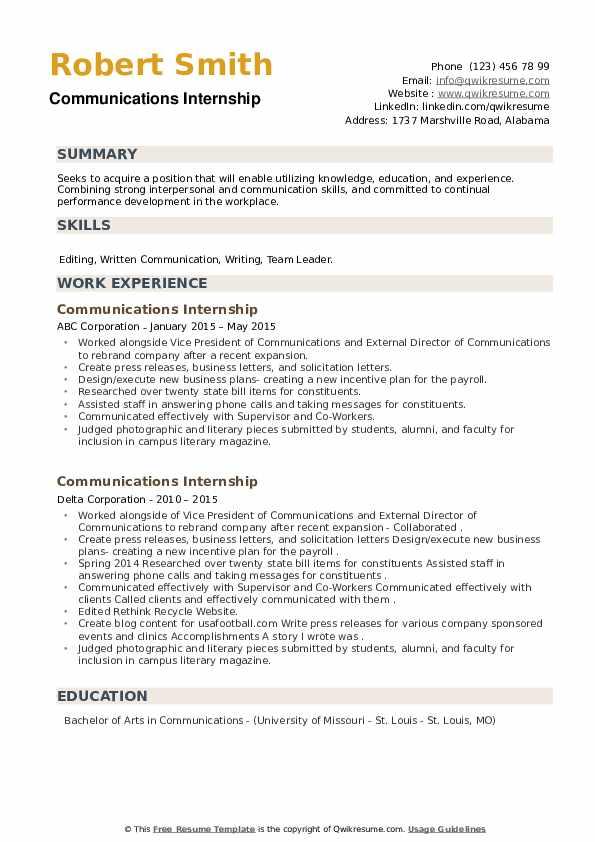 Communications Internship Resume example