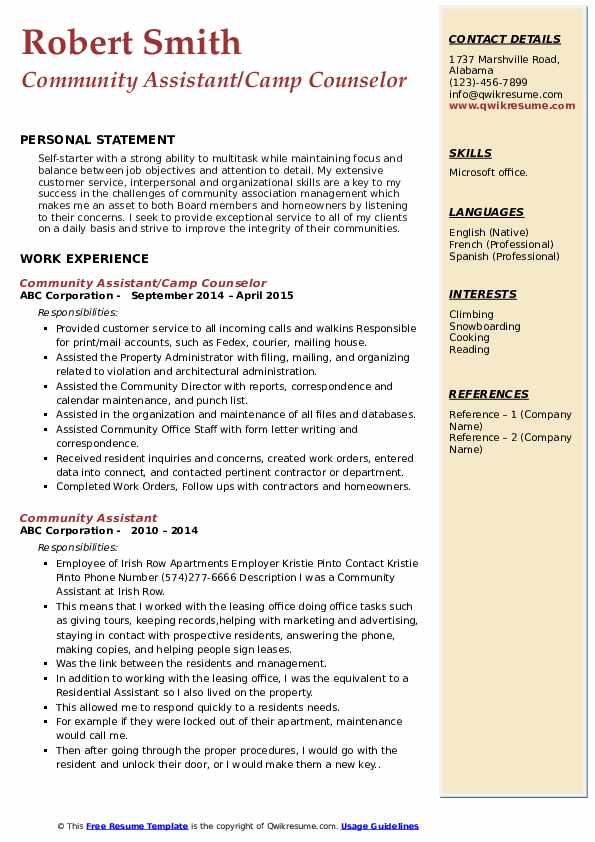 Community Assistant/Camp Counselor Resume Template