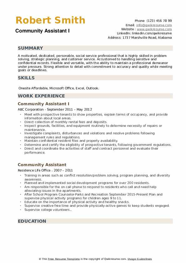 Community Assistant I Resume Template