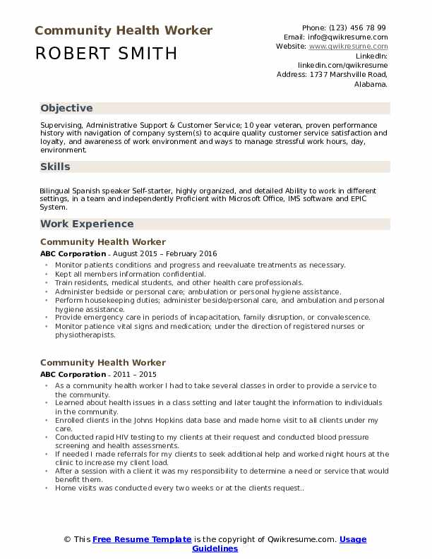 community health worker resume samples
