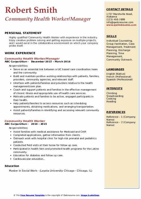 Community Health Worker/Manager Resume Sample