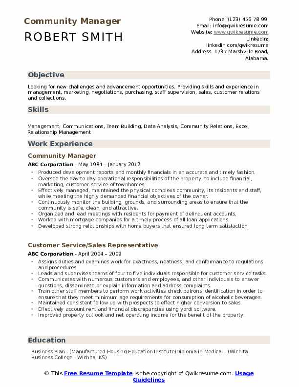 community manager resume samples