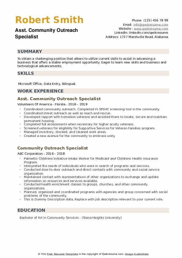 community outreach specialist resume samples
