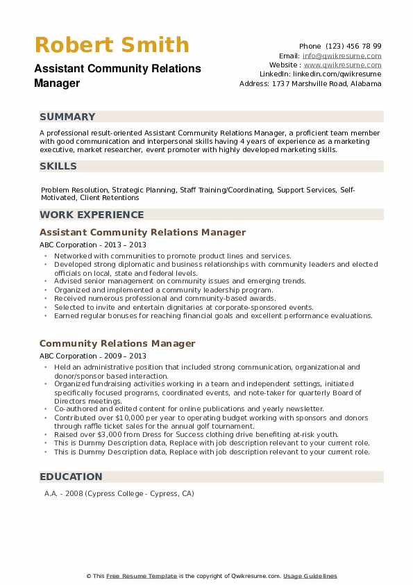 Community Relations Manager Resume example
