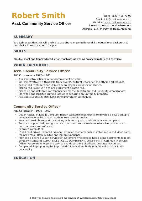 Community Service Officer Resume example