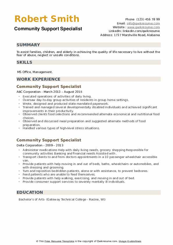 Community Support Specialist Resume example