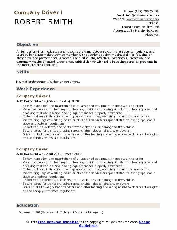 Company Driver I Resume Model