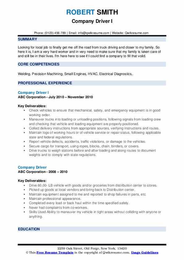 Company Driver I Resume Format