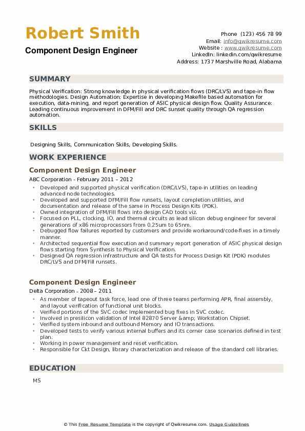 Component Design Engineer Resume example