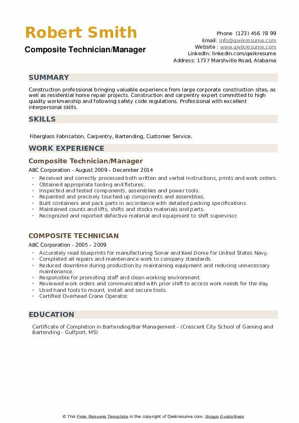 Composite Technician/Manager Resume Example