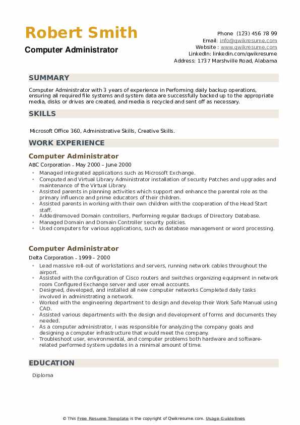 Computer Administrator Resume example