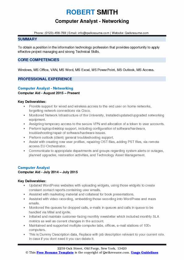 Computer Analyst - Networking Resume Example