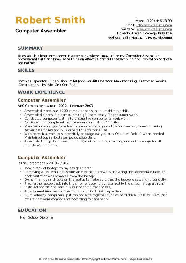 Computer Assembler Resume example