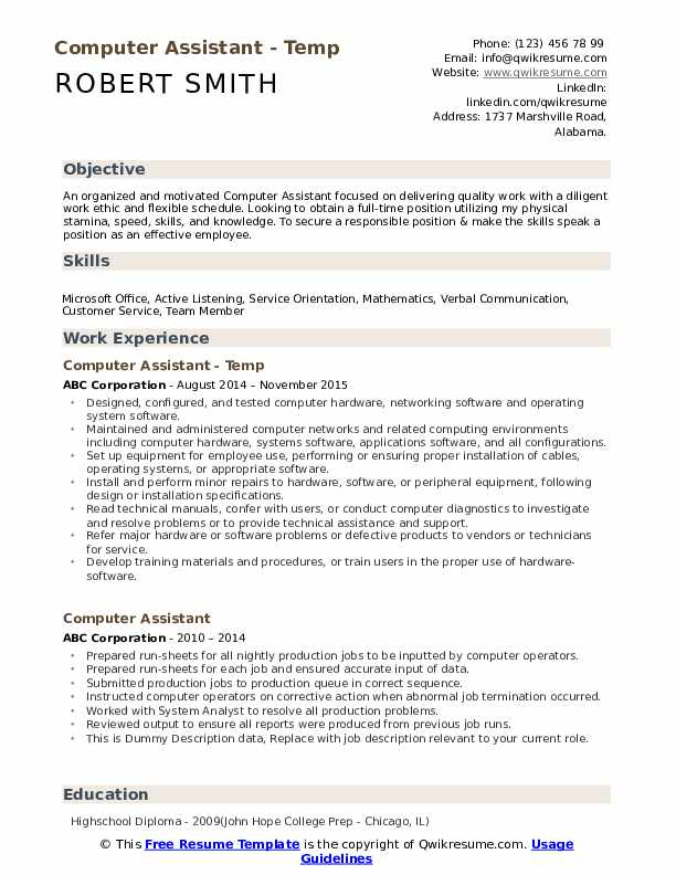 Computer Assistant Resume Samples Qwikresume