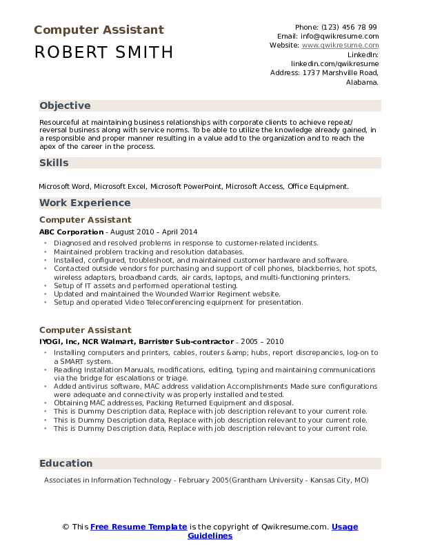 Computer Assistant Resume example