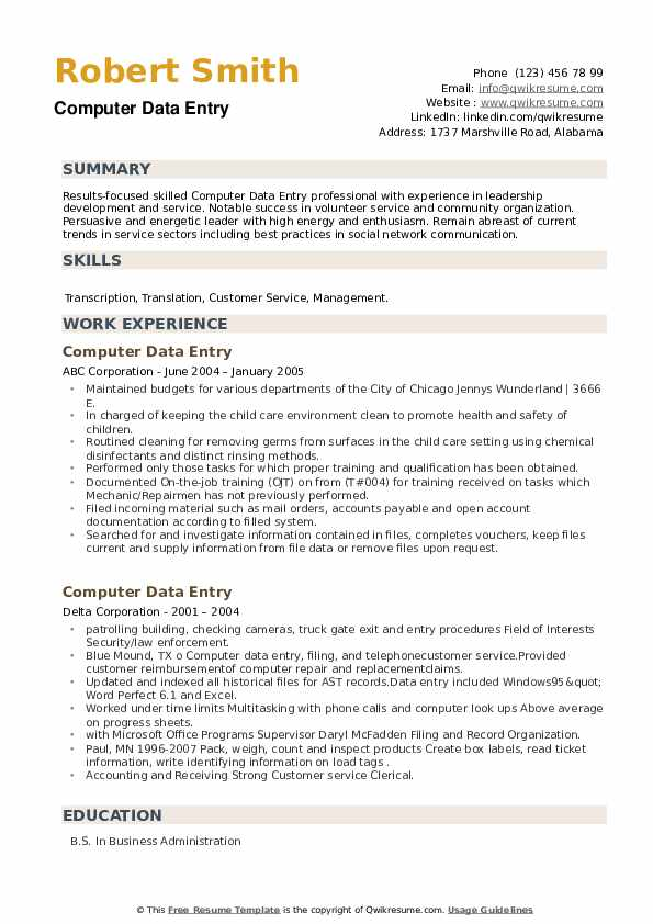 Computer Data Entry Resume example