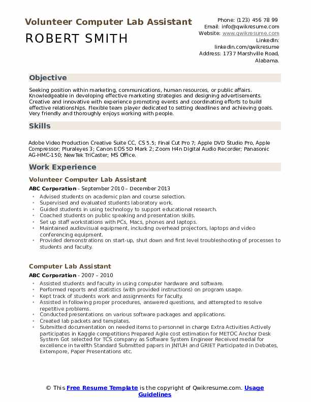 Volunteer Computer Lab Assistant Resume Model