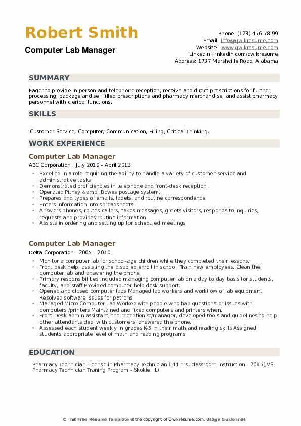 Computer Lab Manager Resume example