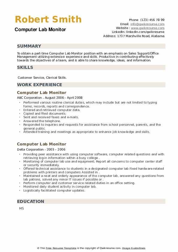Computer Lab Monitor Resume example