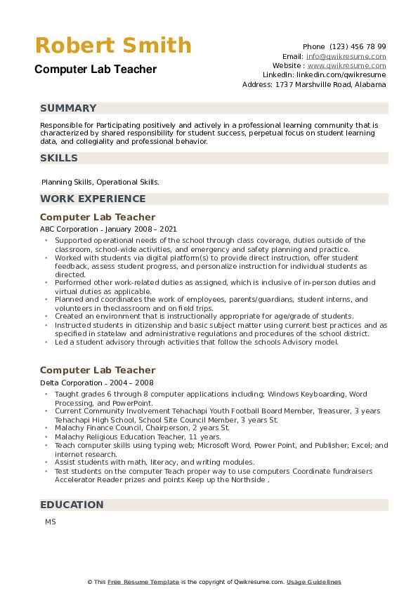 Computer Lab Teacher Resume example