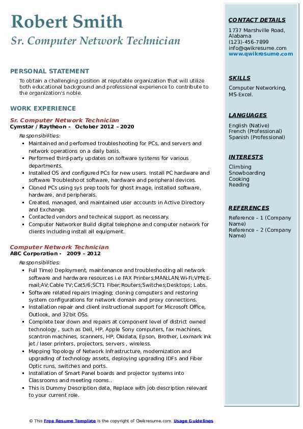 computer network technician resume samples