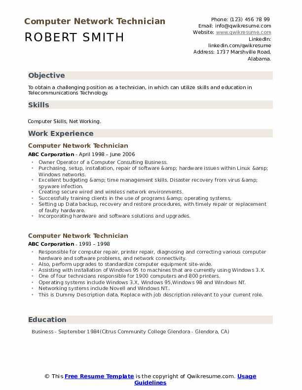 Computer Network Technician Resume example