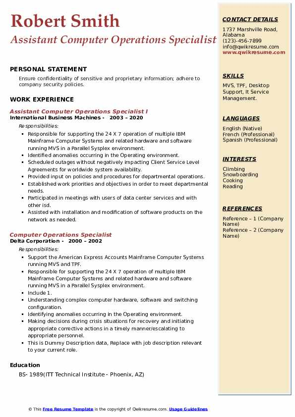 Computer Operations Specialist Resume example