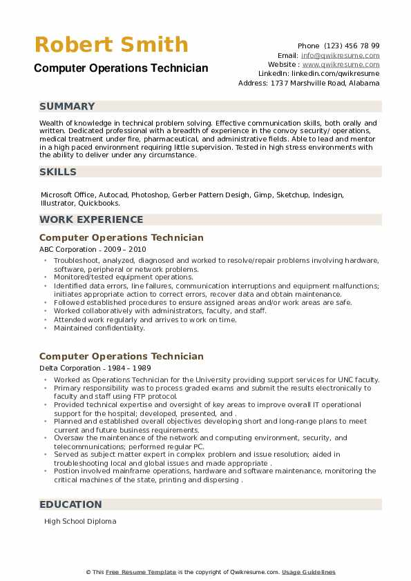 Computer Operations Technician Resume example