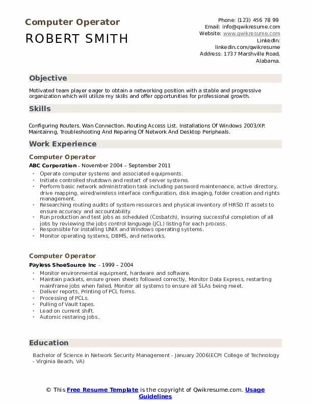Computer Operator Resume Template
