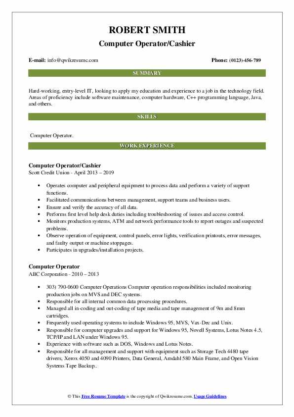 computer operator resume samples