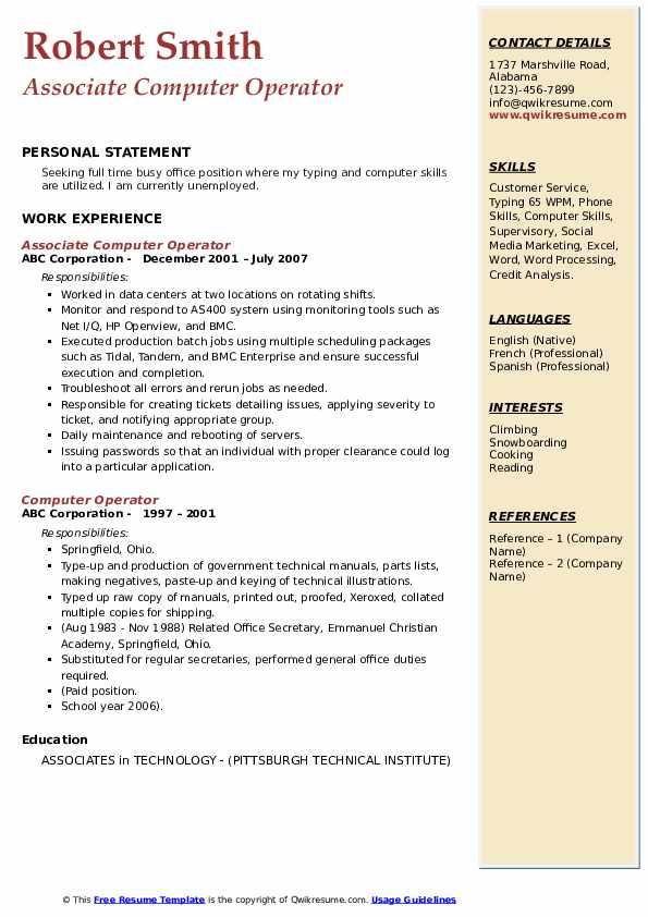 list of computer skills for resume  best resume ideas