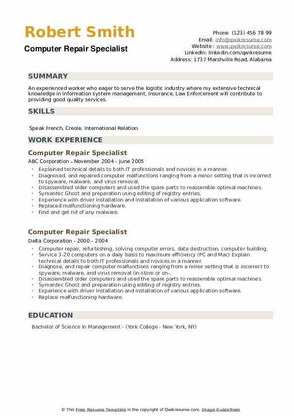 Computer Repair Specialist Resume example