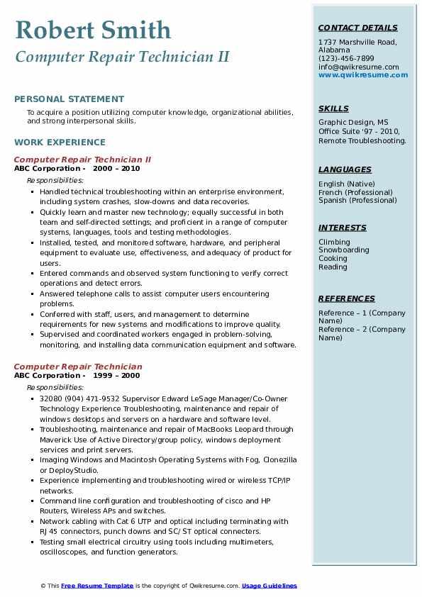 Computer Repair Technician II Resume Format