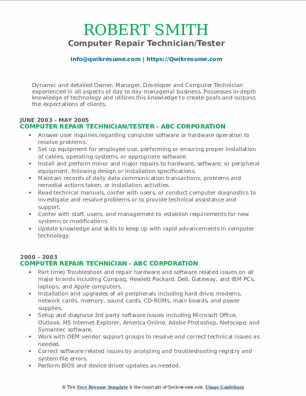 Computer Repair Technician/Tester Resume Format