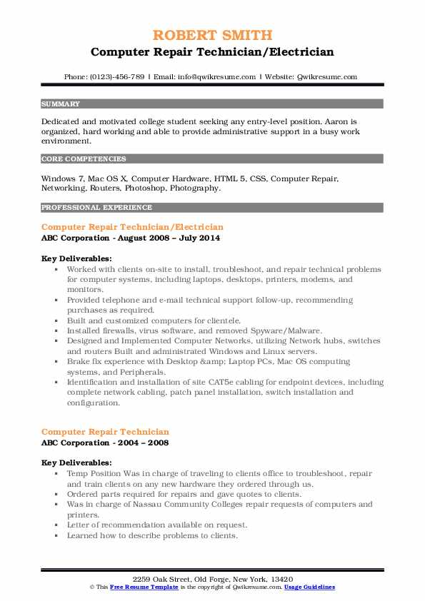Computer Repair Technician/Electrician Resume Model