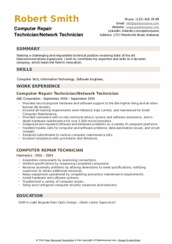 Computer Repair Technician/Network Technician Resume Model