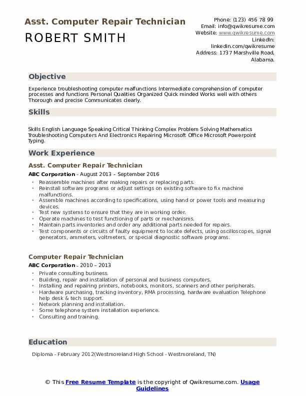 Asst. Computer Repair Technician  Resume Example