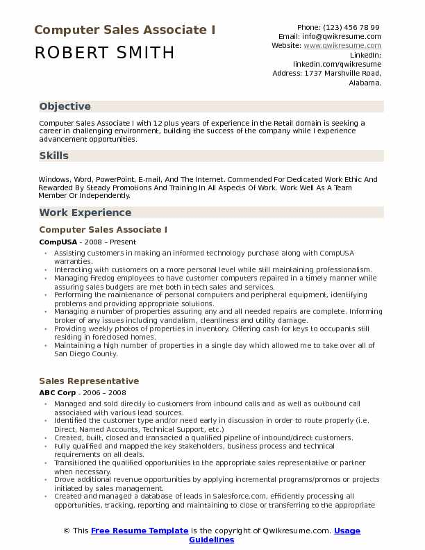 Computer Sales Associate I Resume Sample